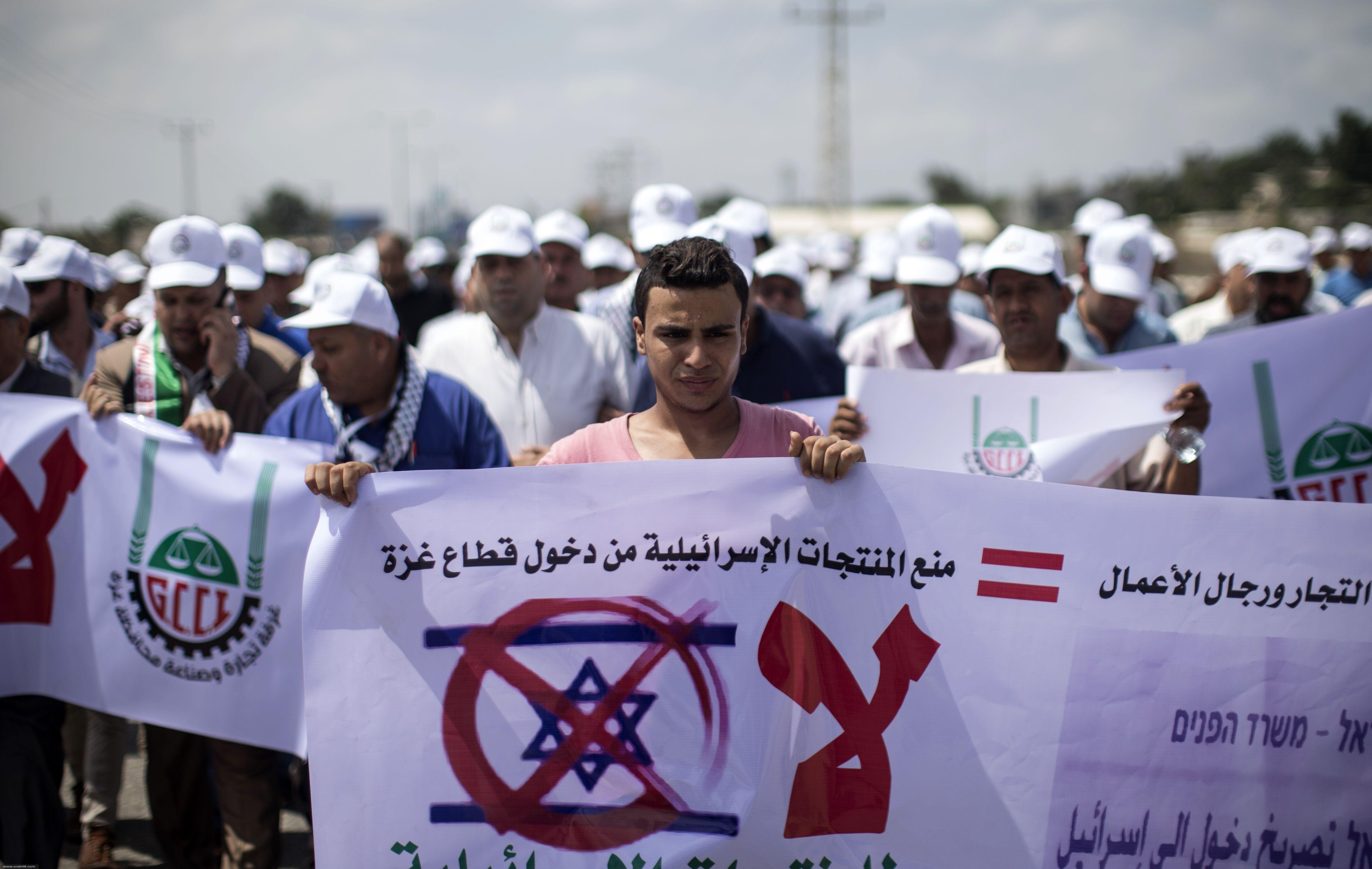 غزة: رجال أعمال يتظاهرون ضد سحب إسرائيل تصاريح سفر