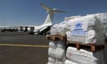استئناف الرحلات الإنسانية إلى صنعاء