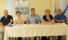 إلغاء الإضراب العام في السلطات المحلية