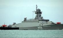 روسيا تبدأ تدريباتها بالبحر المتوسط