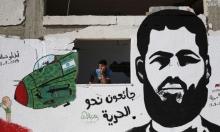 أرقام قياسية حققها الأسرى الفلسطينيين بسجون الاحتلال (إنفوجراف)
