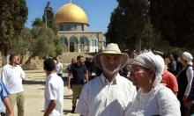 عبد الله الثاني: إسرائيل تحاول تغيير الوضع القائم في القدس