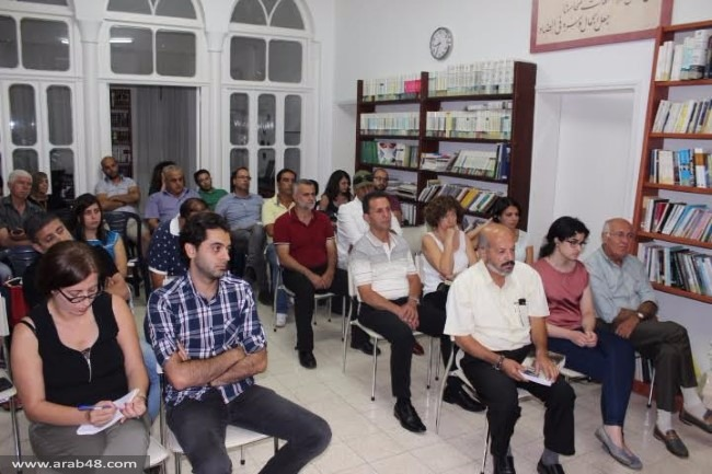 """حيفا: ندوة مراجعة نقدية حول كتاب """"نكبة وبقاء"""""""