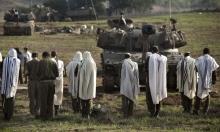"""""""الكيان الموازي"""" الإسرائيلي بوصلة نتنياهو"""