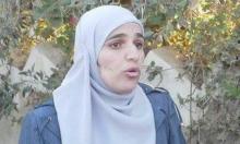 الاحتلال يفرج عن الأسيرة رندة الشحاتيت بشروط