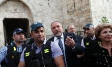 ريفلين وليبرمان يدعمان القضاء العسكري للاحتلال