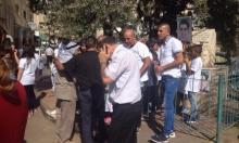 السبت في الناصرة: يوم عمل تطوعي