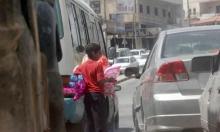 الأردن: 76 ألف طفل عامل