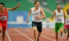 عداء جزائري: لهذا السبب فشلت في سباق 400م