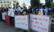 الرملة: تظاهرة احتجاجية على عنف الشرطة ضد العرب