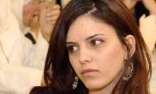 عارة تشيع اليوم الشابة التي توفيت برحلة في هنغاريا