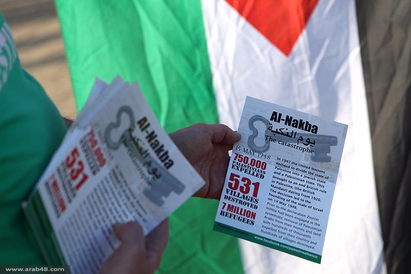 """فيديو: """"فلسطين حرة"""" في مباراة سيلتيك وهـ. بئر السبع"""