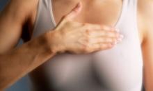 أسباب آلام الثدي: أبرزها وسائل منع الحمل