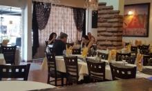 الناصرة: وزارة الصحة تتراجع عن إغلاق مطعم ديانا