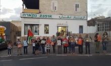 حيفا: العشرات في مظاهرة دعمًا للأسير كايد