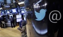 """تويتر يوصم 360 ألف حساب بـ""""الإرهاب"""" ويحذفها"""