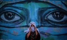 غزة تحيي تراث فلسطين