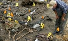 العثور على 60 جثّة في مقبرة جماعية بالمكسيك