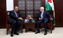 """الإذاعة الإسرائيلية: السلطة توافق على مؤتمر """"سلام"""" بالقاهرة"""