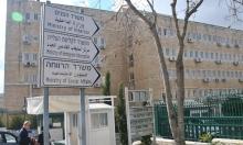 المئات في إسرائيل: بلا مواطنة ولا حقوق