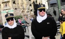 """شرطة أسرية """"تجهض"""" الطلاق في مصر"""