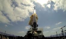 سورية: روسيا تقصف مواقع من سفنها في البحر المتوسط
