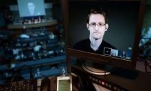 وثائق سنودن تكشف أسرار شيفرة الأمن القومي