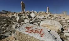 """أبرز """"الكنوز الأثرية"""" التي دمرها الجهاديون (إنفوجراف)"""