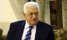 عائلتا حلاوة والأغبر تطالبان عباس بلجنة تحقيق