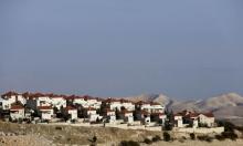 """الاحتلال ينشر مناقصات لبناء فندق ومتنزه بمستوطنة """"معاليه أدوميم"""""""