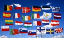 سفير تركي: تركيا معنية بالانضمام للاتحاد الأوروبي عام 2023