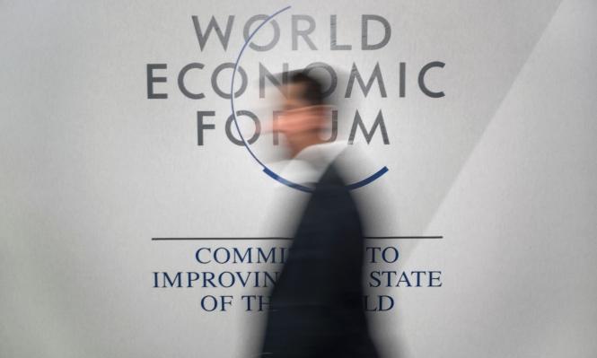 """صندوق النقد الدولي... """"قوة"""" عابرة للحدود"""
