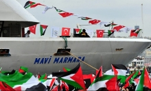 تركيا: البرلمان يصادق على قانون تعويضات مرمرة