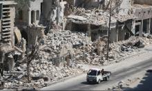 حلب: مقتل أكثر من 300 مدني خلال 3 أسابيع