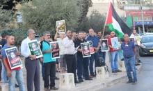الناصرة: تضامن مع الأسير كايد ومناداة للوحدة الوطنية