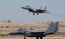 واشنطن تسحب مستشارين عسكريين من الرياض