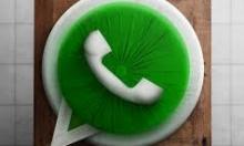 """سيري"" تدخل ضمن خدمات تطبيق واتس آب"