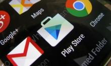 """الاشتراك بتطبيقات """"جوجل آب ستور"""" المدفوعة يصبح عائليا"""