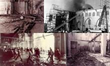 احتلال فحرق فاقتحام... الذكرى الـ47 لإحراق الأقصى