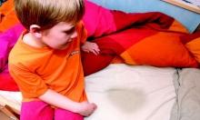 """الاستقرار النفسي يقضي على """"التبول اللاإرادي"""" لدى الطفل"""