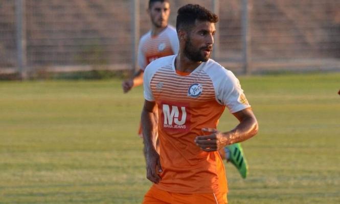 أمير أبو النيل: انتقلت لهـ. ريشون من أجل العودة للعليا