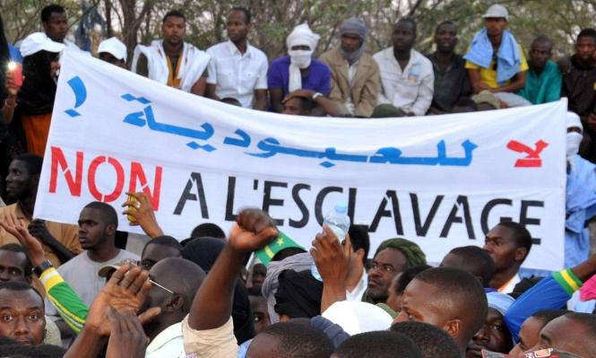 واشنطن تدين الحكم على ناشطين مناهضين للعبودية في موريتانيا