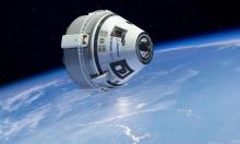 سياحة الفضاء... حلم بات قريب المنال
