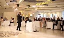 جمعية الثقافة العربية تعلن موعد التسجيل لبرنامج المنح