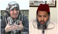 """المغرب: اعتقال قياديين إسلاميين بتهمة """"الخيانة الزوجية""""!"""