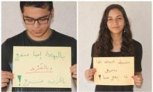 اتحاد الشباب الوطني: أوقفوا إطلاق النار في الأعراس