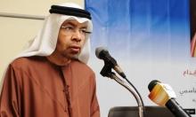اتحاد الأدباء العرب يدعو لاختيار مرشح عربي لليونسكو