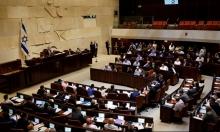 اقتراح قانون: العلم الإسرائيلي بكل مناسبة يشارك فيها عضو كنيست