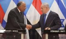 وفد إسرائيلي يغادر القاهرة إثر زيارة خاطفة