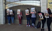 """رام الله: إغلاق مدخل الأمم المتحدة """"لتقاعسها اتجاه الأسرى"""""""